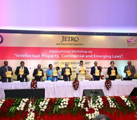 The two-day International Workshop on 'Intellectual Property, Commercial and Emerging Laws' was organized by the Andhra Pradesh Economic Development Board and the Japan External Trade Organization (JETRO) in Vijayawada.