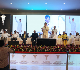 Hon'ble Chief Minister Nara Chandrababu Naidu laid the foundation stone for the Amaravati American Institute of Medical Sciences(AAIMS)