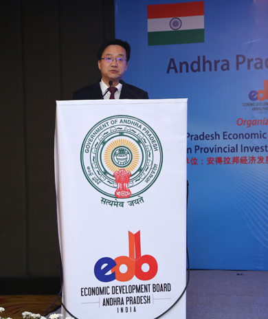 Andhra Pradesh- Sichuan Province Investment & Cooperation Exchange Conference February 22 nd, Vijayawada