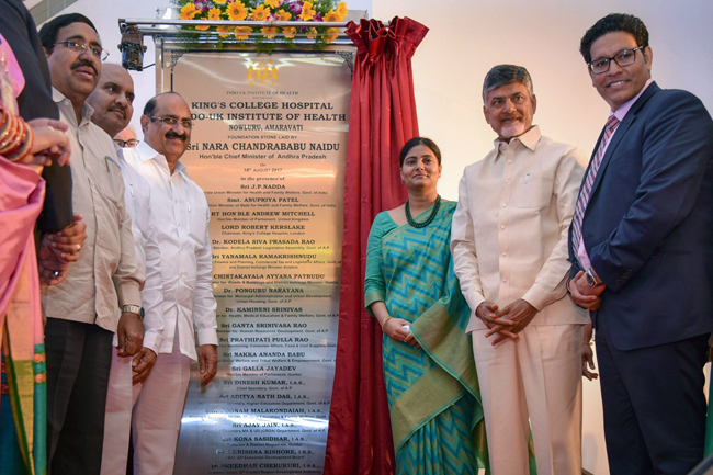 Hon'ble Chief Minister Chandrababu Naidu lays foundation stone for King's College Medicity in Amaravati