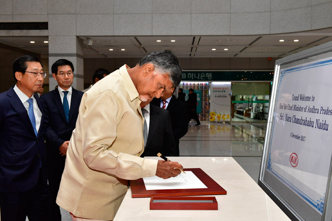 Kia Motors welcomes Hon'ble Chief Minister