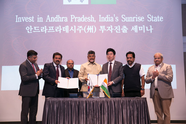 Signing of MoU between APIIC and Make in India Korea Centre
