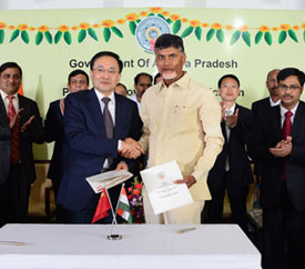 MoU signing with Sichuan Provincial People's Government, Republic of China in Vijayawada