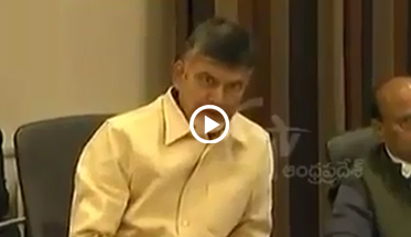 CM Nara Chandrababu Naidu met with Said Hadrami