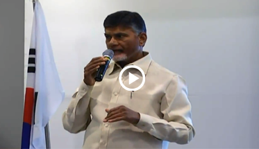 Hon'ble Chief Minister of Andhra Pradesh Nara Chandrababu Naidu delivered the keynote address
